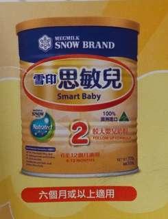 Snow brand 雪印思敏兒2號 300g