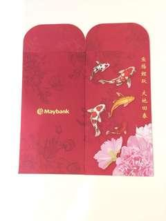 🚚 Maybank Red Packets