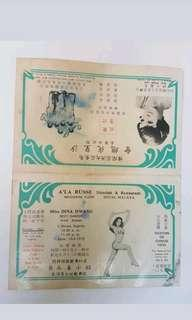 Hotel malaya 1972 vintage old flyer Korean dancer