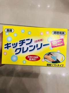 🚚 日本無磷洗碗皂