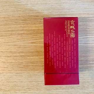 京城之霜 頂級奢顏金萃精華油 30ml