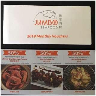 Jumbo Monthly Coupons / Vouchers