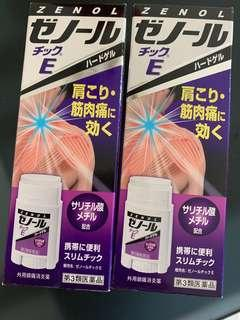 日本 ZENOL TICK E 按摩膏