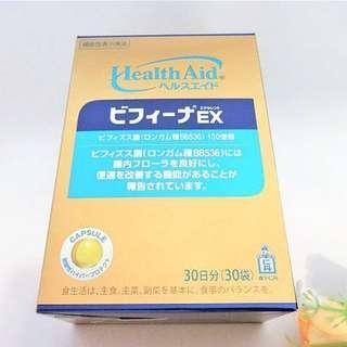 優惠60日量$969✤日本空運直送✤森下仁丹 Bifina EX 金裝升級配方 100億益生菌乳酸菌 30小包30日量