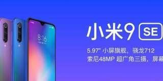 Xiaomi Mi 9 SE 64/128GB brand new set with warranty