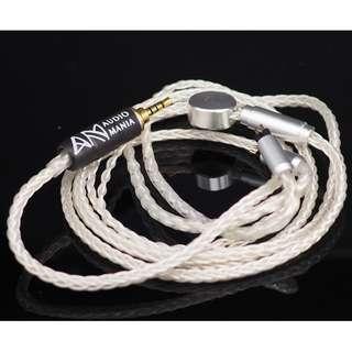 8絞鍍銀耳機升級線 (4絞版本為270HKD)