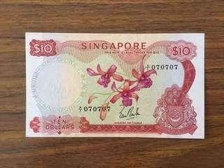 Liquidation Sale - Singapore Orchid Series $10 Paper Banknotes Super Radar Repeater A/7 070707 Lim Kim San Signature AUNC
