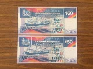 Liquidation Sale - Singapore Ship Series $50 Light Blue Banknote A/1 First Prefix 2 Runs UNC $120 Each