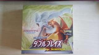 Pokemon SM10 Double Blaze Japanese Sealed Booster Box