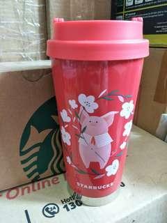Starbucks Red Elma Tumbler