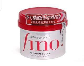 SHISEIDO FINO 高效滲透護髮膜 230g made in japan