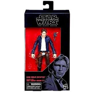 MISB Star Wars Black Series Han Solo (Bespin) #18 Action Figure