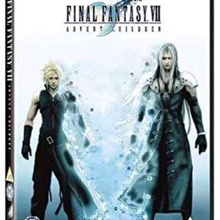 Final Fantasy 1 disc DVD