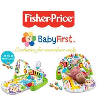 🚚 Ready Stock! *Exclusive Piece* Brand New Fisher-Price Deluxe Kick 'n Play Piano Gym & Maracas, Baby Gym Mat For 0-36m (Baby Newborn Infant Full Moon Present)