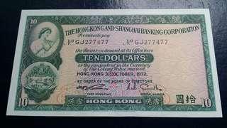 全新直版趣味號碼277477,1972年匯豐$10。 只售$115包郵局平郵費(郵誤自負),掛號另加$15。(保證100%真幣,否則賣家願意負上一切責任) ~面交只限星期一至五,6:45pm灣仔或金鐘站。 ~星期六,日或假日任何時間西灣河地鐵站(請認真購買)