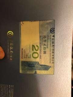 2008奧運紀念鈔票