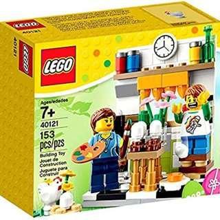 LEGO Easter Scene 40121