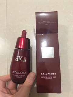 NEW !! SK II SERUM