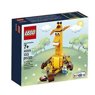 🚚 LEGO Geoffrey and Friends Exclusive Set (40228)