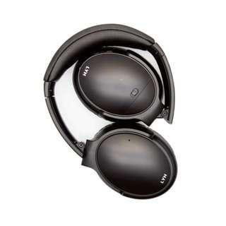 Bluetooth Headphone - Active Noise Cancelling