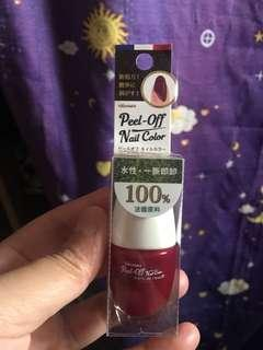 Peel-off nail color