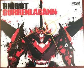 千值練RIOBOT紅蓮螺巖 GurrenLagann 5th anniversary