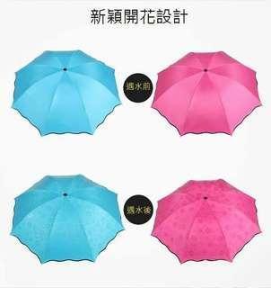 遇水開花傘