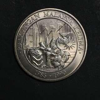 Malaysia 1986 1 ringgit Uncirculated