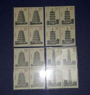 China stamps Mint block of 4