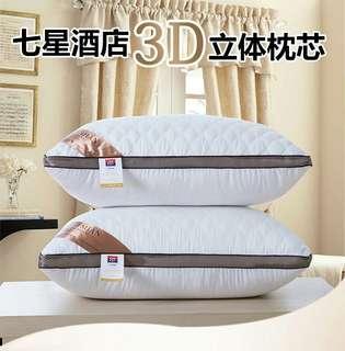 🚚 七星級3D立體酒店枕頭