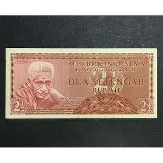 Asean Indonesia 1956 2 12 rupiah Uncirculated