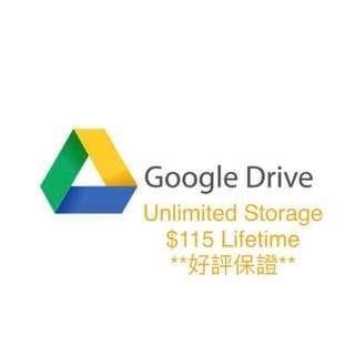 Google Drive Unlimited Storage Lifetime Use 線上雲端 無限空間