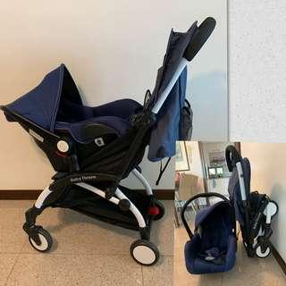 🚚 Lightweight Foldable Compact Stroller with Infant Car Bassinet