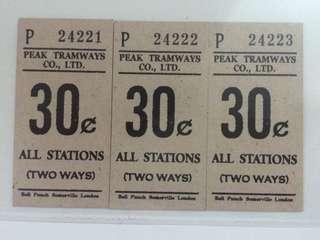 山頂纜車車票(一套三張連號)