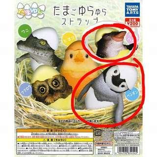 全新Tomy 剛孵化雀鳥玩具扭蛋