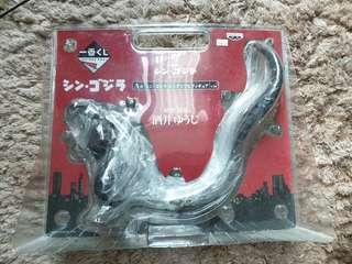 Banpresto limited shin Godzilla 2016 #50TXT