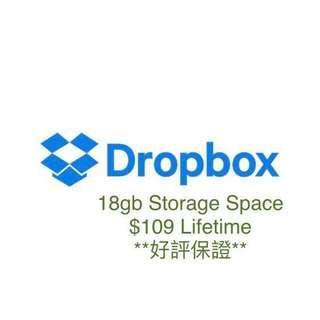 Dropbox 永久擴充至18GB 硬盤 cloud google onedrive
