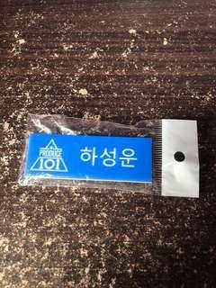 Ha Sungwoon Nametag