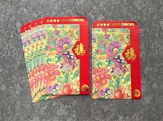 6pcs OCBC Floral vintage red packet / ang pow pao