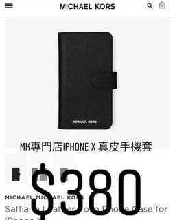 🇨🇦加拿大代購🇨🇦Michael Kors IPhone X 真皮手機套