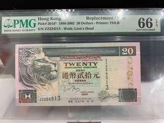 1998年滙豐$20~ZZ補版