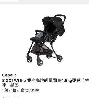 Capella 雙向 輕量BB車