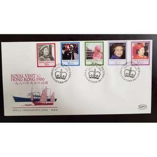 1986年英女皇訪港紀念封