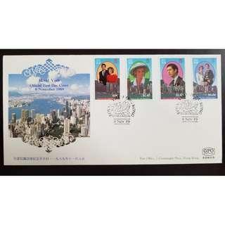 1989皇儲伉儷訪港紀念郵票首日封