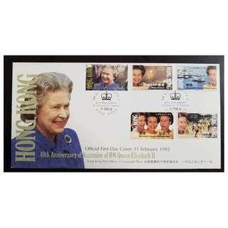 1992女皇登基四十週年紀念 40th Anniversary of QEII  首日封