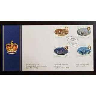 1993女皇加冕四十週年 40th Anniv. of the Coronation of QEII 紀念封