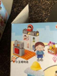 7-11小丸子(5)小玉便利店