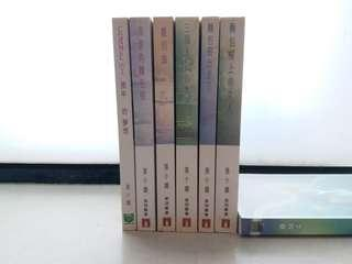 張小嫻小説