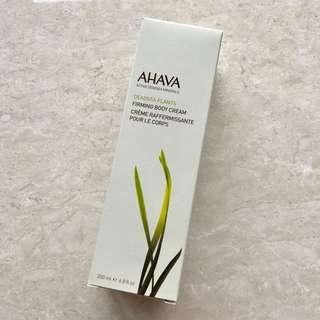 🚚 AHAVA以色列鹽海植萃緊緻纖體霜200ml