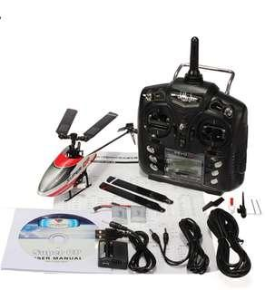Walkera Super CP Helicopter with DEVO 7E Transmitter 2.4GHz 3D RC RTF Helicopter